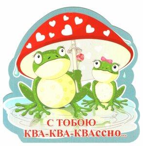 https://img-fotki.yandex.ru/get/3711/45856135.197/0_152e84_aa4b9bd2_M.jpg