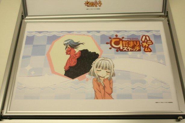 Hidamari Sketch  Honeycomb, аниме 2012, бытовуха, лоли, Акихабара, мимими, аниме-кафе