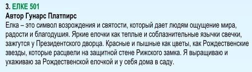 soblaznitelnie-yazichki-foto-russkoe-porno-konchil-na-popu