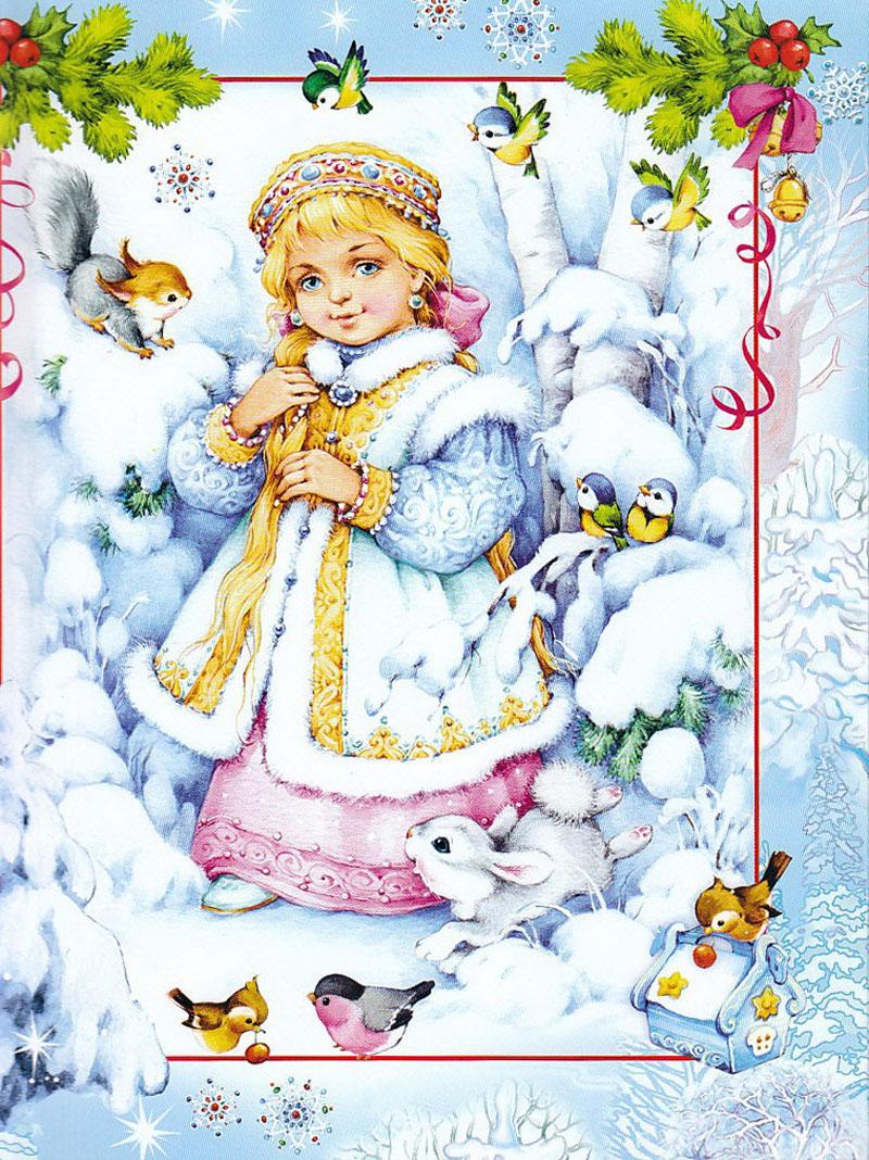 Новогодние открытка для девочки, как