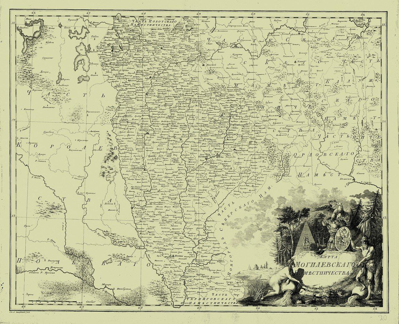20. Карта Могилевского наместничества