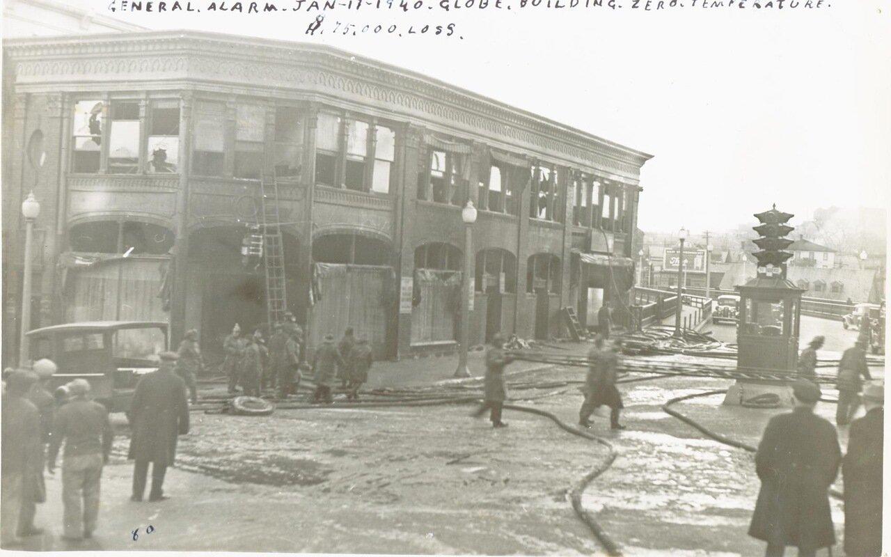 Тушение пожара 1940 г.