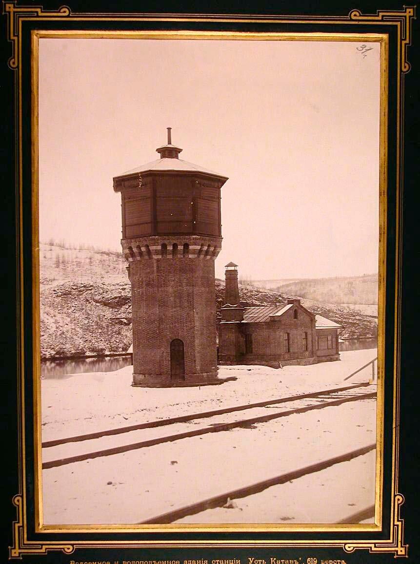 31. Усть-Катов ст., 619-я верста. Вид на водоемное и водоподъемное здание на станции