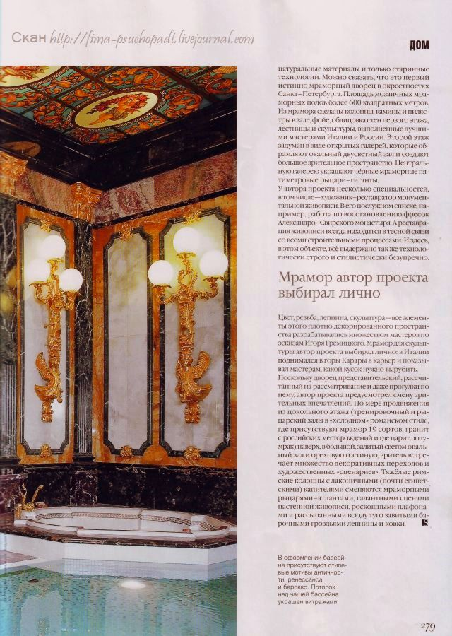 http://img-fotki.yandex.ru/get/3711/kamnev-na.71/0_300c8_21807cd_orig