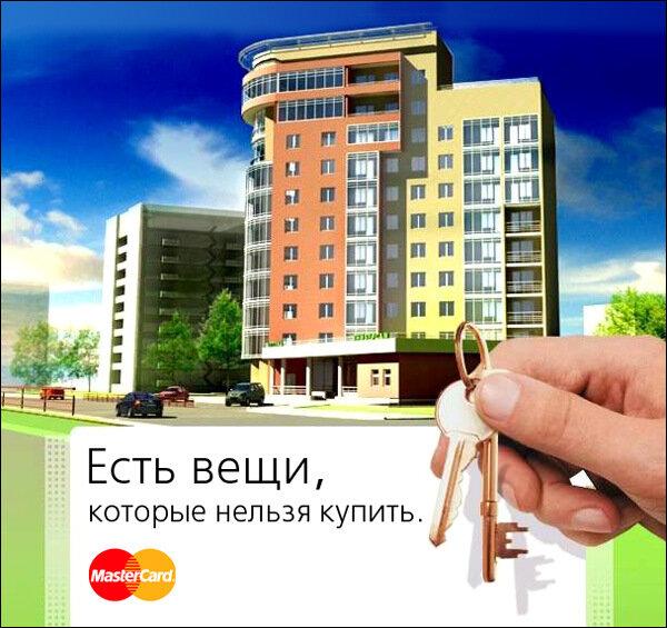 квартиры в ярославле купить в ипотеку бросая