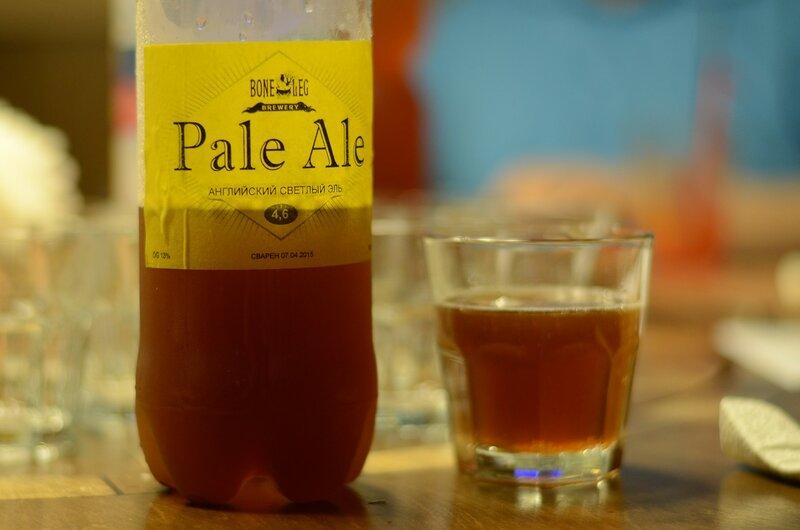 Дегустация Boneleg Pale Ale