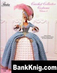 Журнал Crochet Collector Costume Vol.2