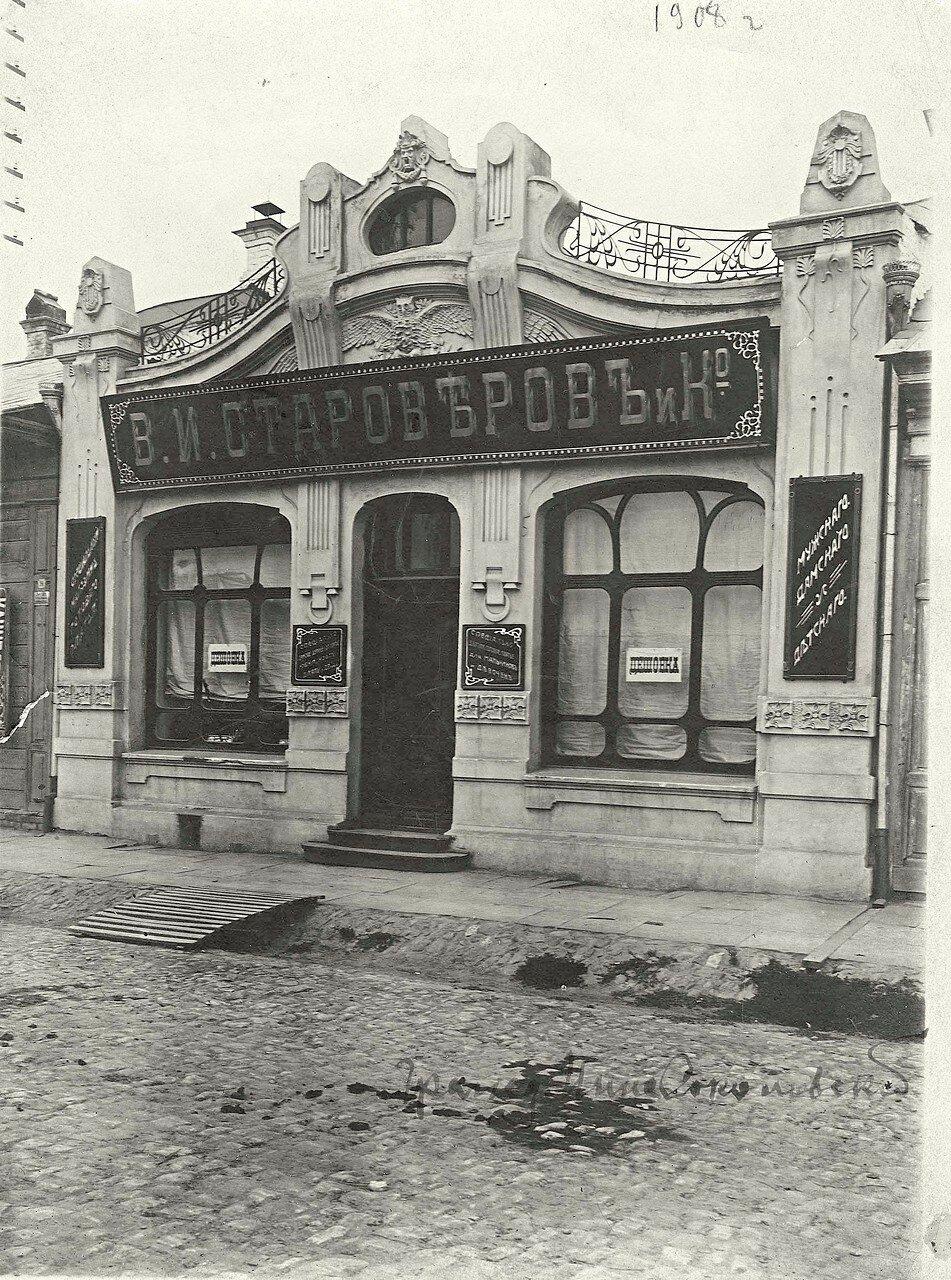 Фасад здания магазина В.И. Староверова по ул. Воскресенской