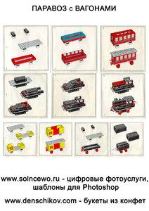 http://img-fotki.yandex.ru/get/3712/denschikov2007.0/0_34e04_8879c9bd_M.jpg