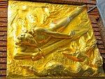 Золотое панно в Бремене.