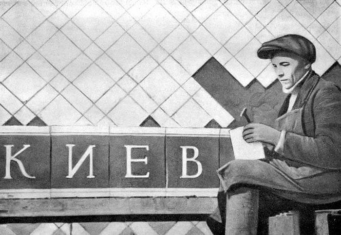 Строительство станции метро «Киевская», архитектор Д.Н. Чечулин.