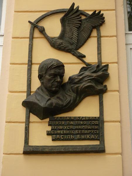И автор знаменитой скульптуры