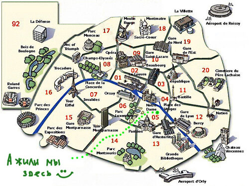 Вот вам карта – изучайте,