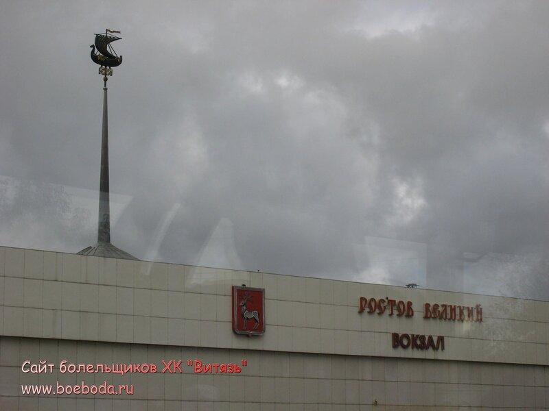 Куда бы мы не ехали: Ярославль 2009