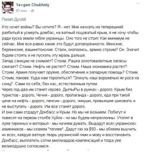 Украина может готовить силовой сценарий возвращения Донбасса, - МИД РФ - Цензор.НЕТ 2523