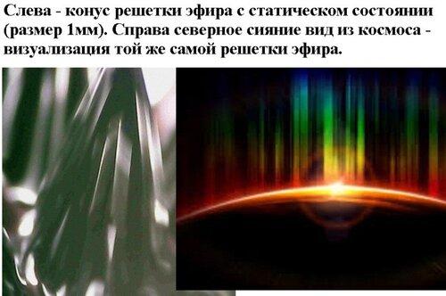 Новые картинки в мироздании 0_993dd_d334a621_L