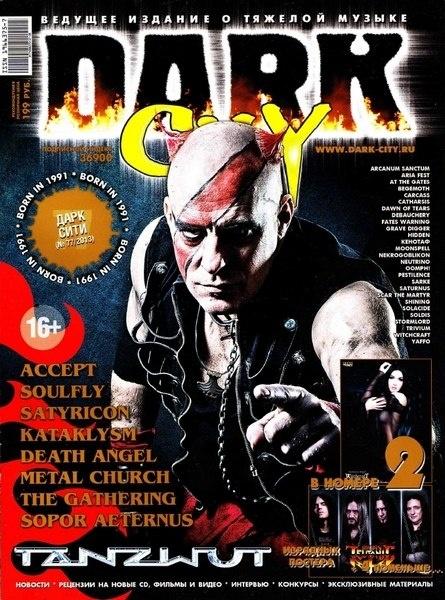 Книга Журнал:  Dark City №77 (ноябрь-декабрь 2013)