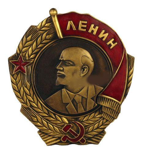 lenin-medal-1.jpg