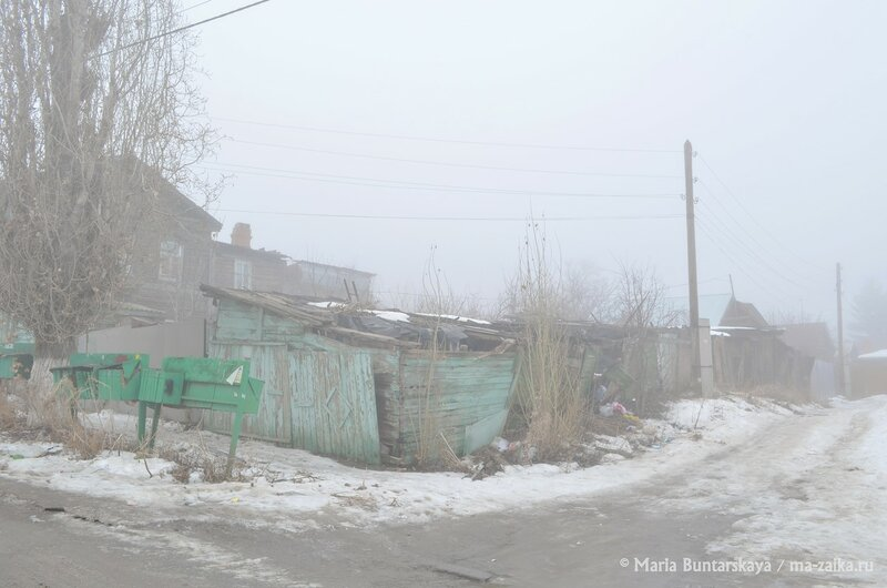 Туманное утро, Саратов, 12 марта 2015 года