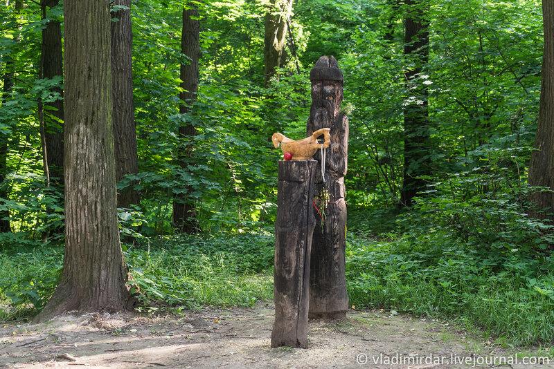 Славянский бог Велес. Царицынское языческое капище.