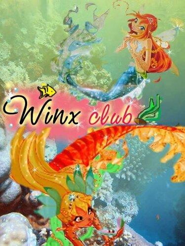 Конкурс Винкс клуб Художник зимы 2011 года и игра для девочек!