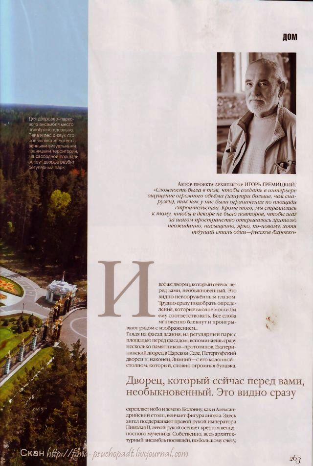 http://img-fotki.yandex.ru/get/3713/kamnev-na.71/0_300cc_23984001_orig
