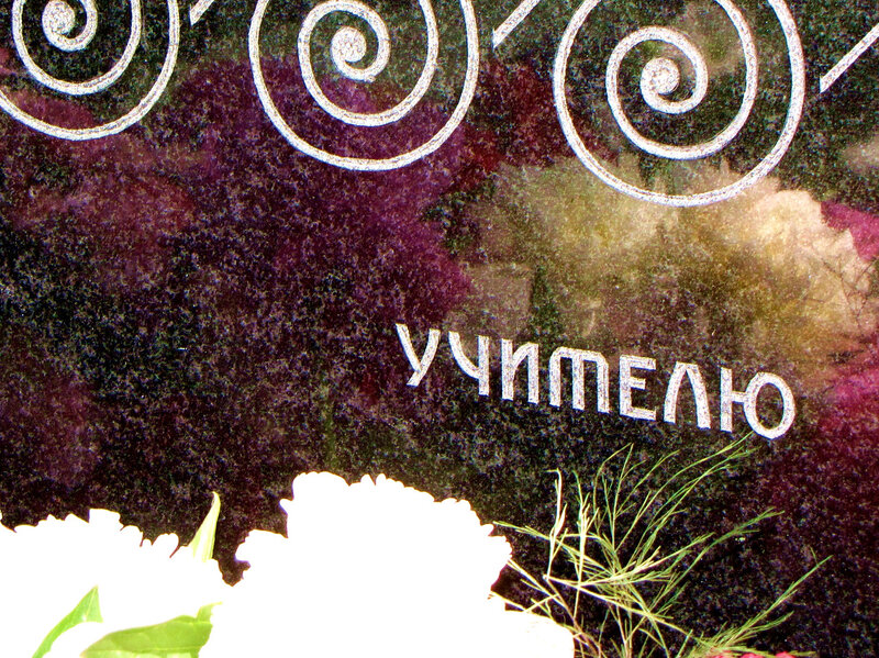http://img-fotki.yandex.ru/get/3713/nat66956259.1b/0_29156_1059b86e_XL.jpg