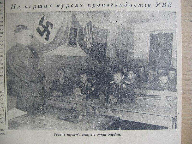 Курсы по истории Украины