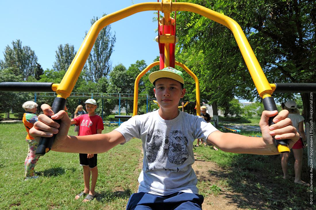 Крым детский лагерь Радость Детские тренажеры