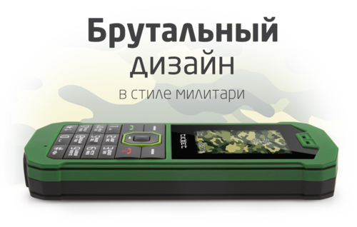 Texet TM-509R (дизайн)
