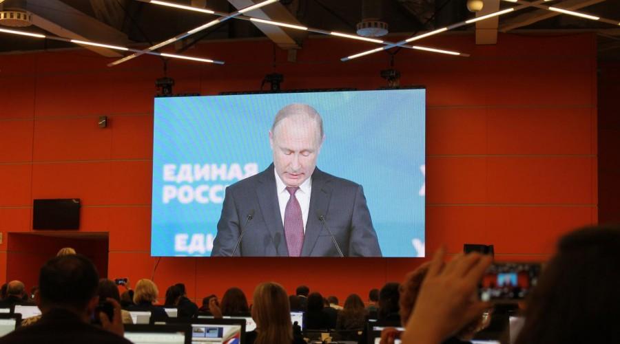 Владимир Путин выступил на XVII Съезде «Единой России»