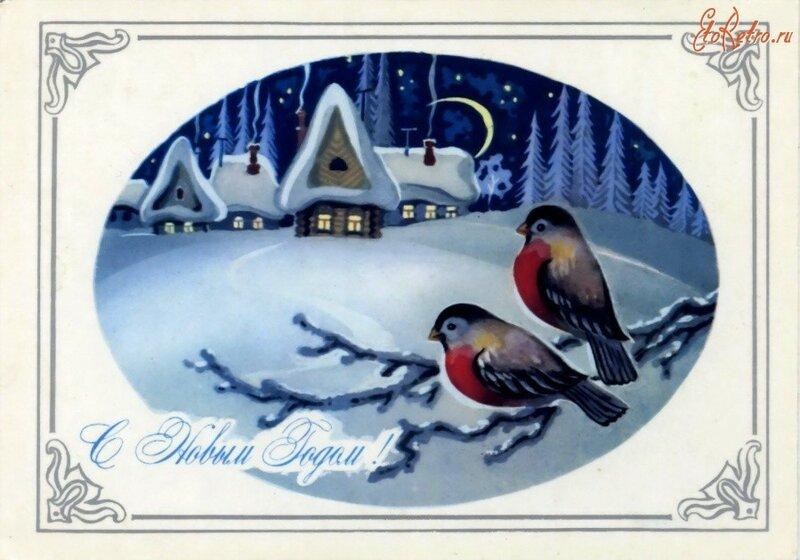 зимняя открытка 8.jpg