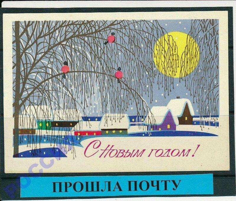 зимняя открытка 9.jpg