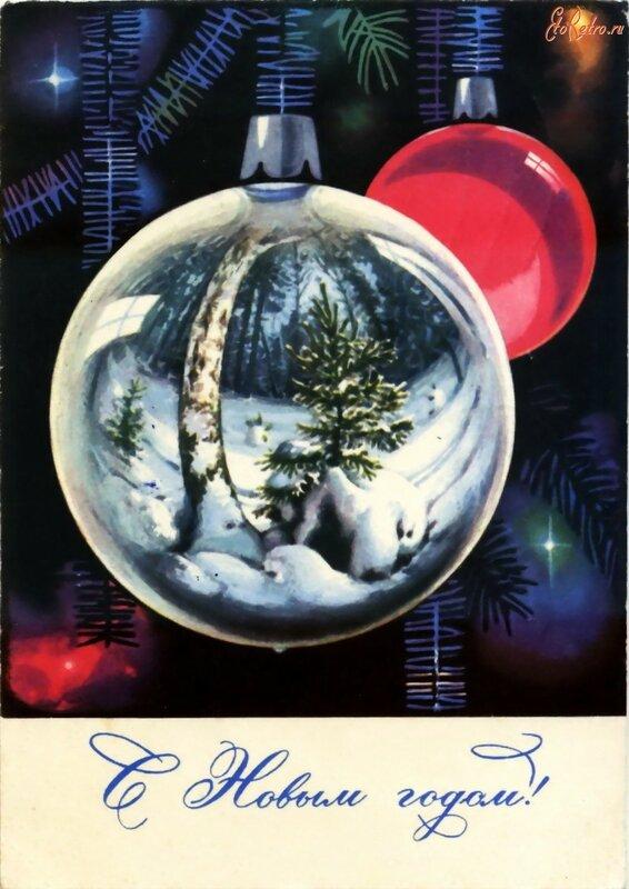 зимняя открытка 10.jpg