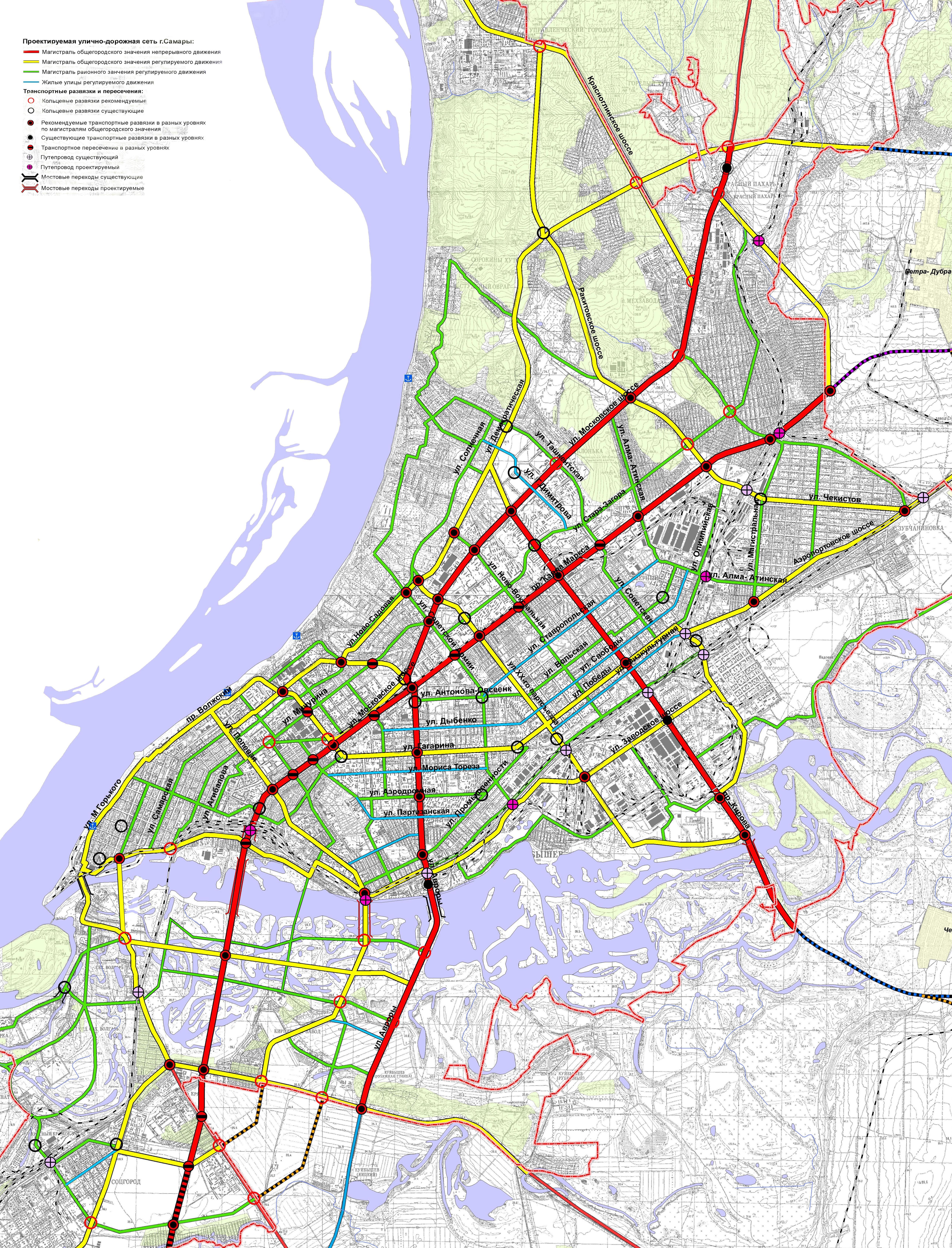 реконструкция дорожной улицы схема