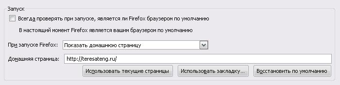 https://img-fotki.yandex.ru/get/3714/18026814.89/0_a84aa_7b506833_orig.png