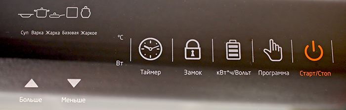 kitfort-индукционная-плита-отзыв6.jpg