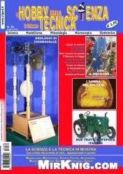 Журнал l'hobby della scienza e della tecnica  (Giugno 2015)
