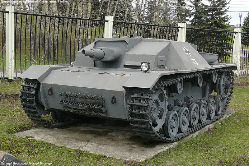04. Музей ВОВ. 21.04.15.06.75 мм САУ StuG III..jpg