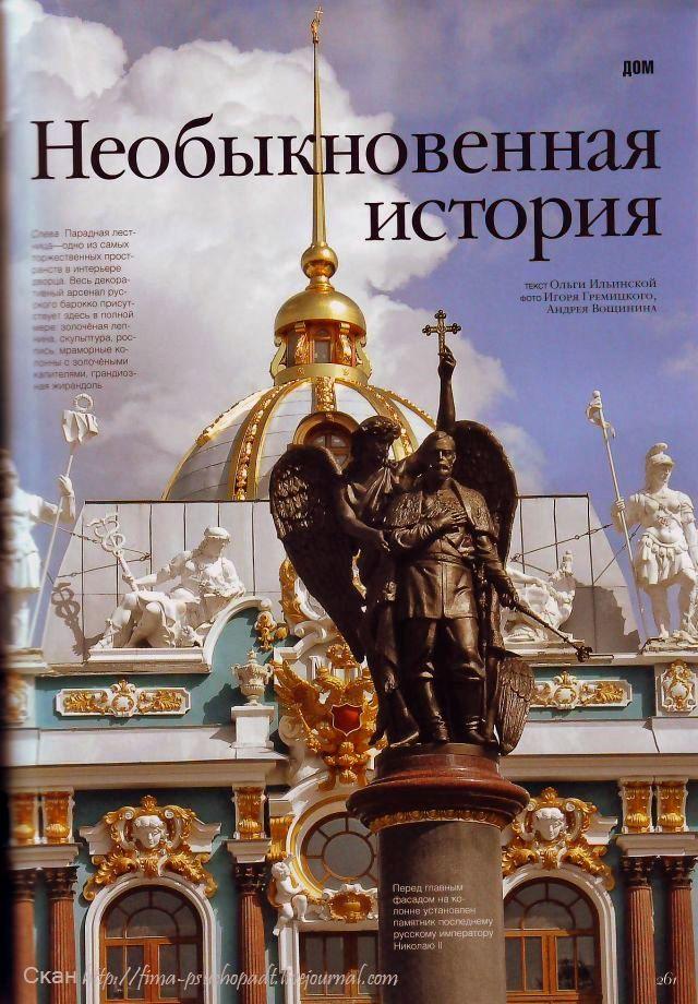 http://img-fotki.yandex.ru/get/3714/kamnev-na.71/0_300ca_b5778902_orig