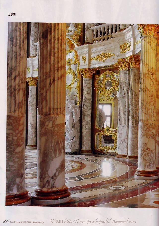 http://img-fotki.yandex.ru/get/3714/kamnev-na.71/0_300cf_bfd51221_orig