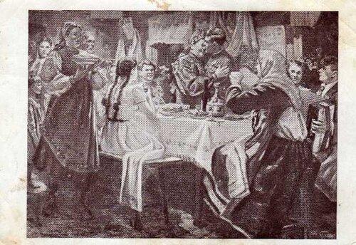 Колхозная свадьба.  ВХВ 1948г.