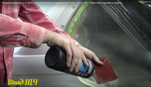 Покраска автомобиля своими руками видео уроки фото 3