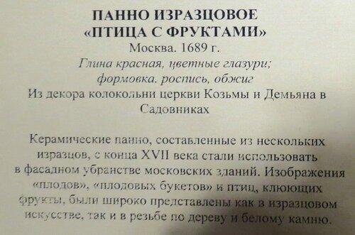 https://img-fotki.yandex.ru/get/371487/140132613.6a2/0_23f936_99dfe5b6_L.jpg