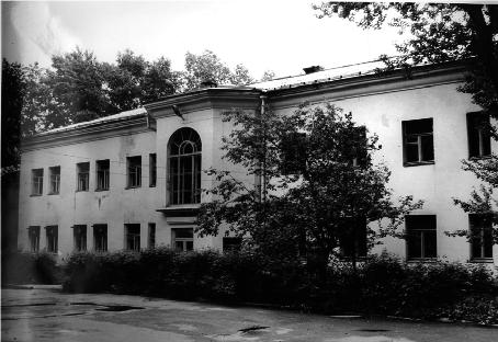 institute_57_1.png