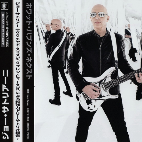 Joe Satriani - 2018 - What Happens Next [Sony Music, SICP-31133, Japan]