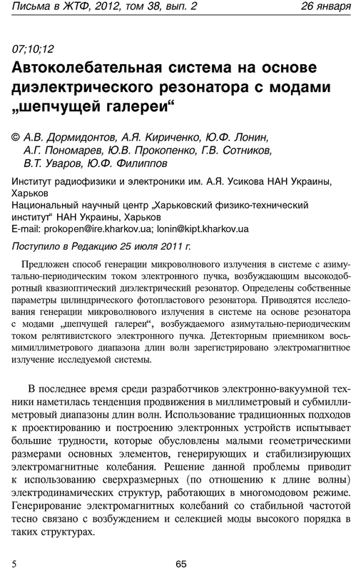 https://img-fotki.yandex.ru/get/371487/158289418.4c5/0_18ca8f_ba3c236c_XL.png