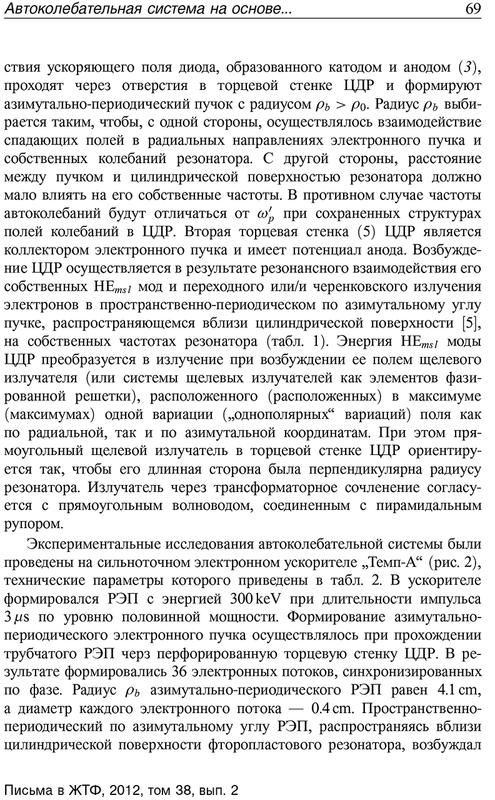 https://img-fotki.yandex.ru/get/371487/158289418.4c5/0_18ca93_fdd6b1d5_XL.png