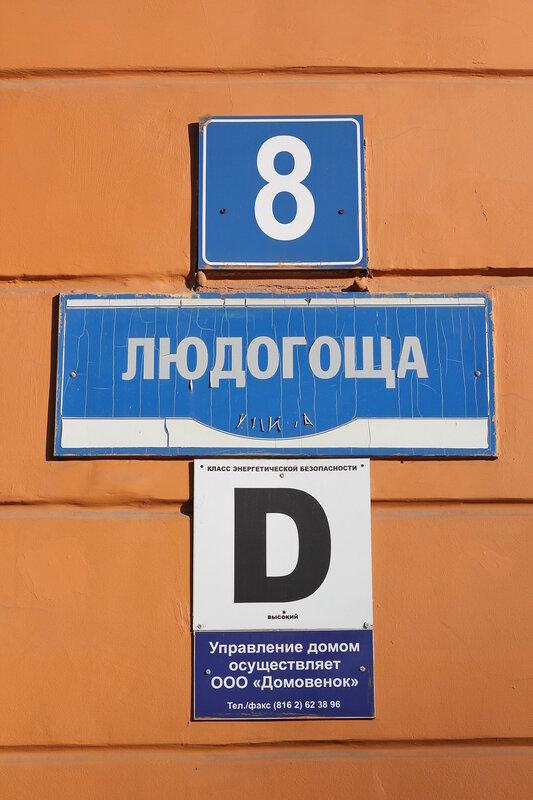 https://img-fotki.yandex.ru/get/371487/159434827.62/0_18f8d8_8d94b69b_-3-XL.jpg