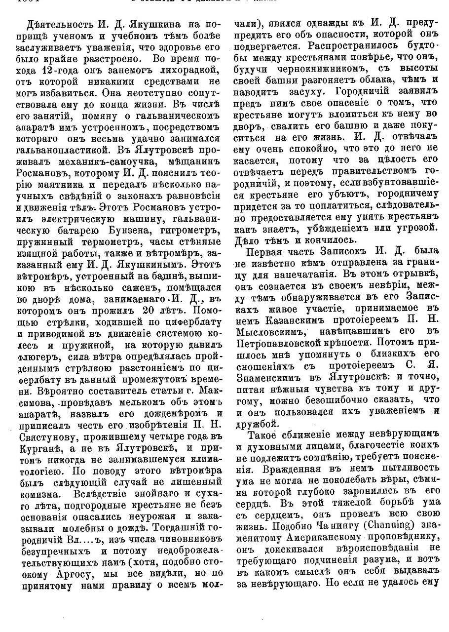 https://img-fotki.yandex.ru/get/371487/199368979.eb/0_2207a1_d87b43da_XXXL.jpg